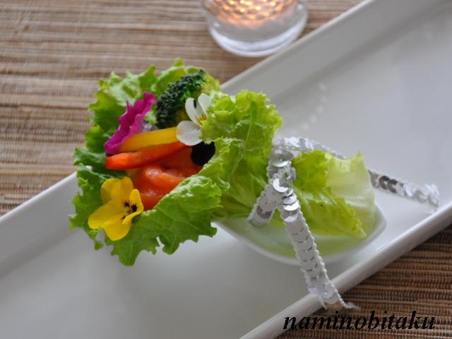 花束サラダ2