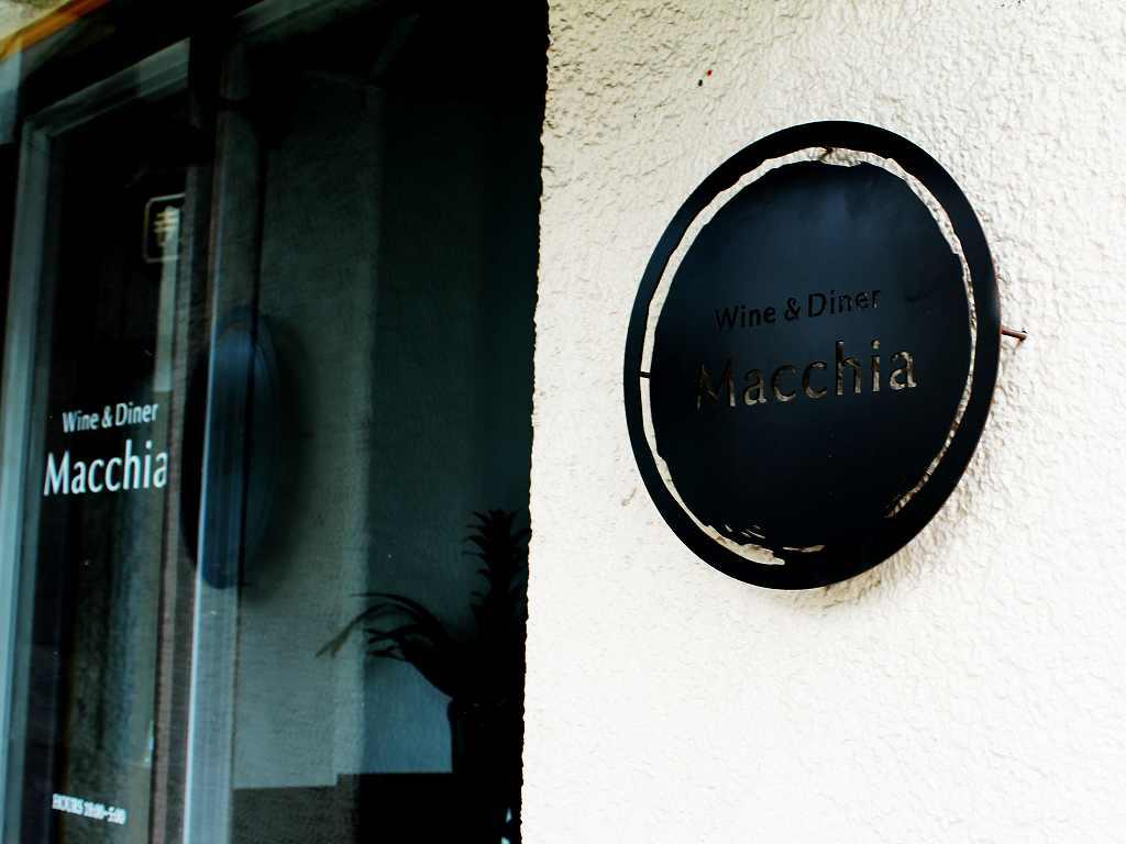Wine&diner Macchia